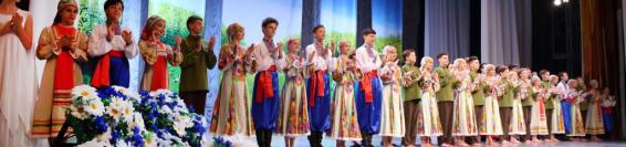 Отчетный концерт «Детство босоногое», июнь 2015
