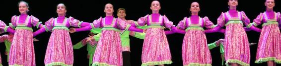 Результаты и фотографии со Всероссийского форума «Все грани танца»
