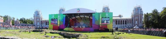 Фестиваль «Русское поле». Август 2016