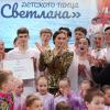 Полный фотоотчет с конкурса «Светлана» 2018